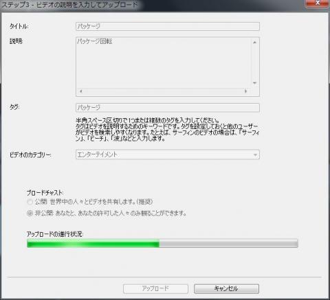 アップロード9.JPG