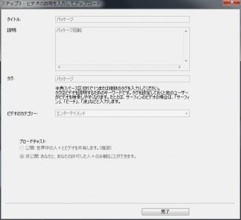アップロード10.JPG