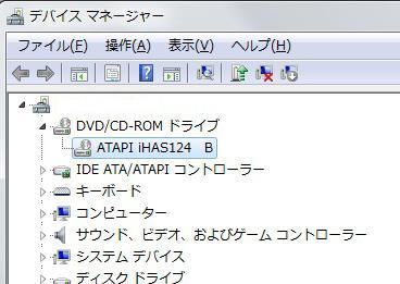 内蔵DVD-001.jpg