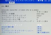 BIOS-002.jpg
