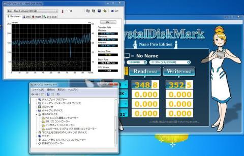 wd3000-RAID-0_x3-0102.jpg