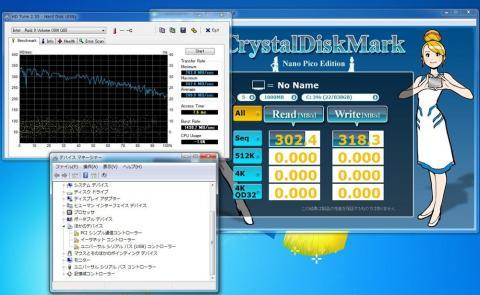 wd3000-RAID-0_x3-RST後-0101.jpg