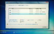 OSインストール-4TB_NG0032.jpg