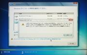 OSインストール-4TB_NG0041.jpg