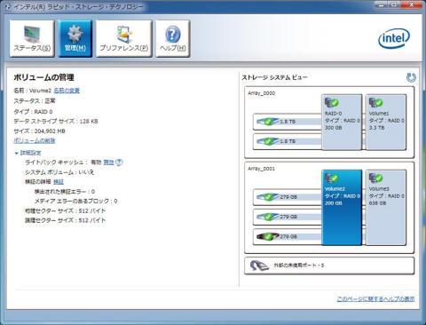 WD3000追加RAID-0_001.jpg