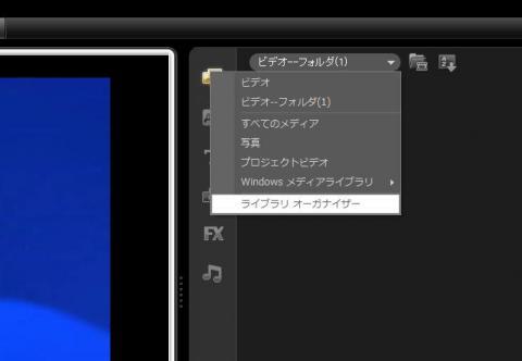 フォルダ作成001.jpg