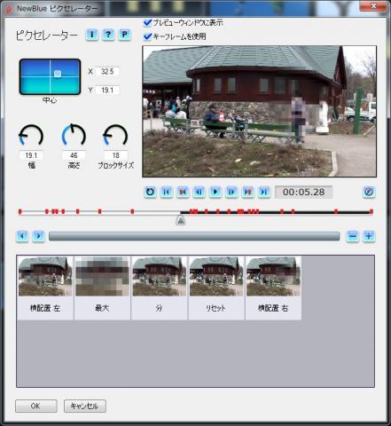 ピクセレーター小画面001.jpg