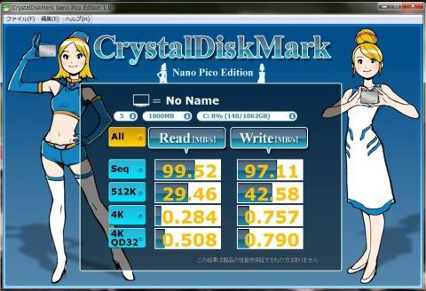 Phenom_Cドライブ_CrystalDiskMark.jpg