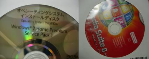 付属ソフトウェアー_DVD_01.jpg
