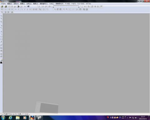 StallaImage6_起動画面.jpg