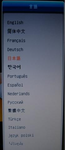 言語切替.jpg