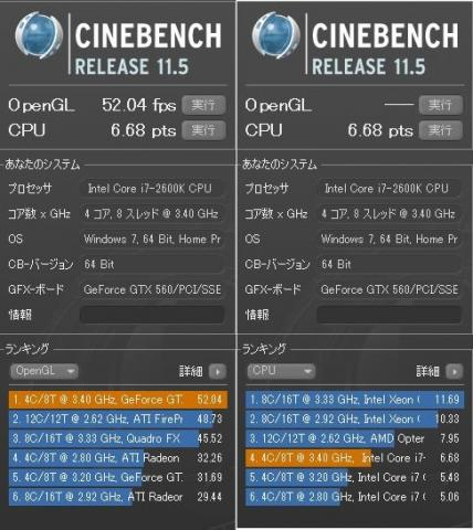 CINEBENCH_OpenGL_02.jpg