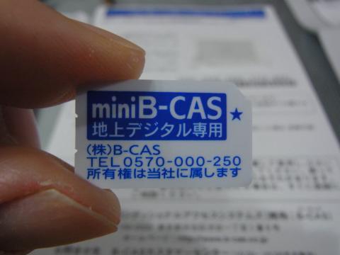 mini B-CASカード