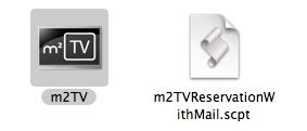 m2TVアイコン
