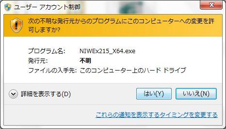 G560BIOSアップデート方法2