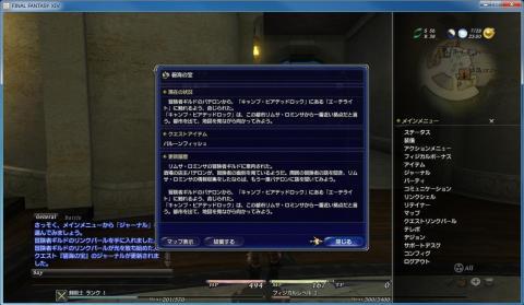 剣術士02_003cジャーナル.jpg