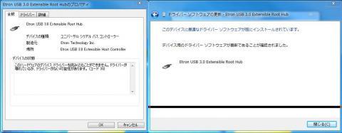 Etron-USB30-Extensible-Root-hubプロバディ.jpg