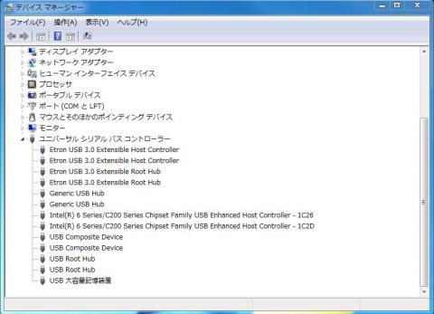 デバイスマネージャー2.jpg
