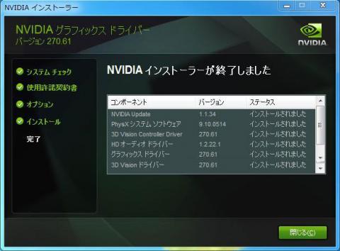 NVIDIA-UP-27061.jpg