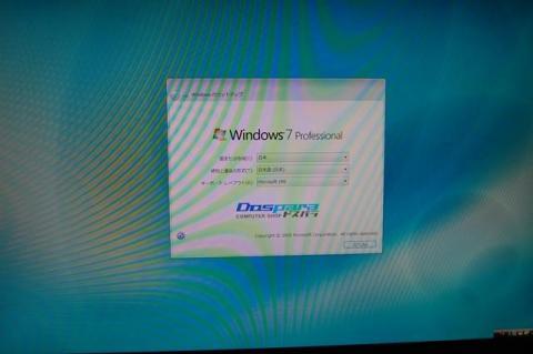 Windows7 setup