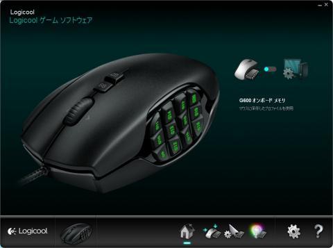 G600設定