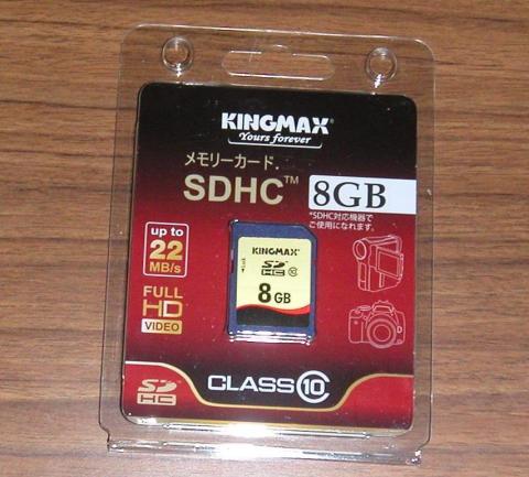 SDHC_8GBクラス10
