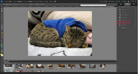Photoshopスライドショー
