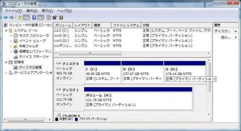 NTFSフォーマット済み