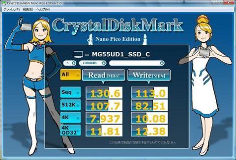 内蔵SSD(換装後)