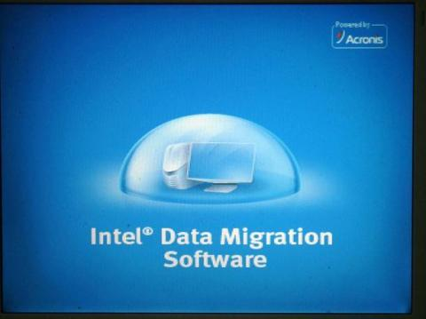 IDMSの起動画面