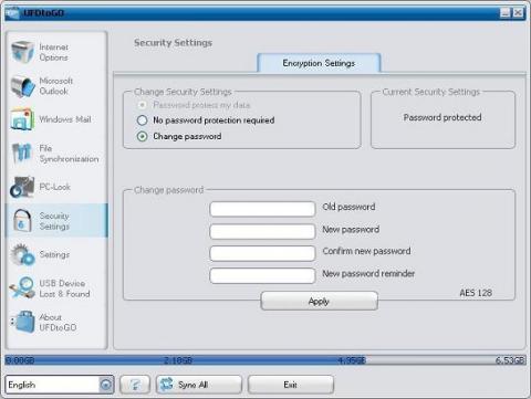 セキュリティ(パスワード保護の有効・無効)設定画面