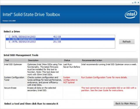 SSD管理ツール