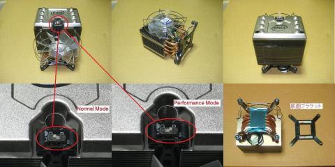 CPUクーラーとモードスイッチ