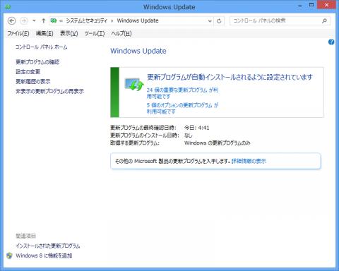 早速24個ものWindows Updates