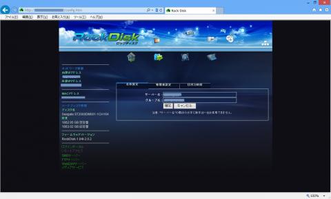 ST2000DM001のシステム情報