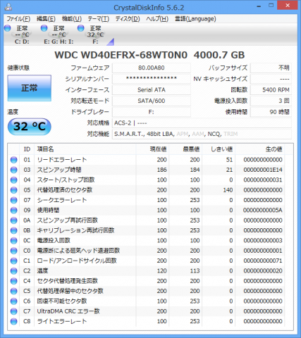 WD40EFRXの情報