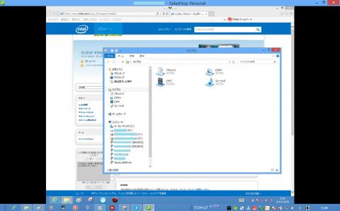 Internet Explorer、エクスプローラ経由でローカルネットワークも