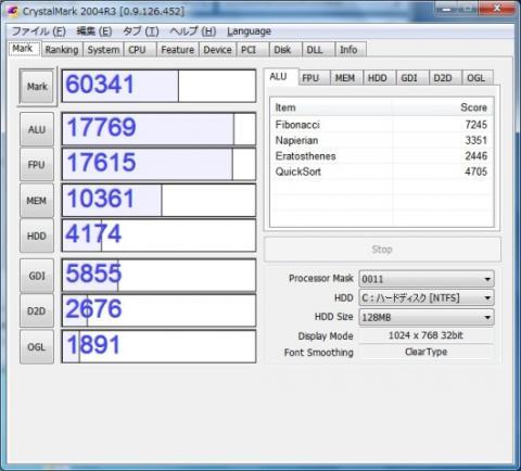 HDD CrystalMark2004R3