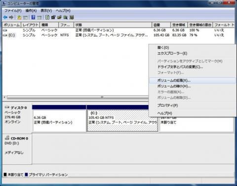 領域処理2