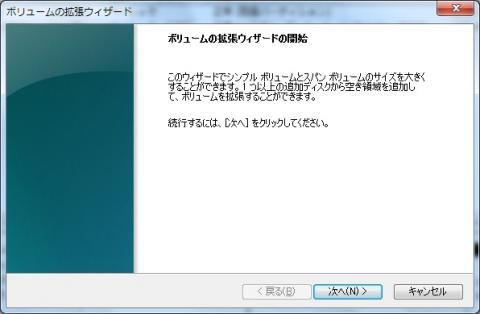 領域処理3