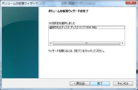領域処理5