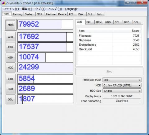 SSD CrystalMark2004R3