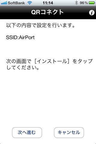 読み取りOK