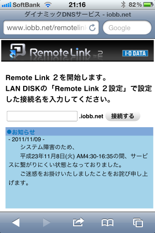 RemoteLink2