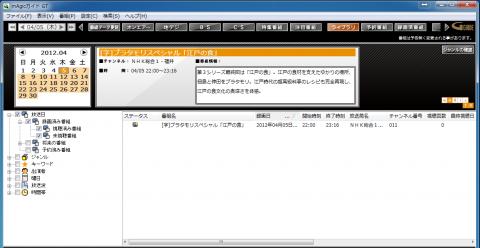 DiXiM Media Server 3 for mAgicTV