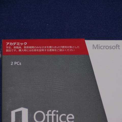 マイクロソフト オフィス プロフェッショナル 2013 …