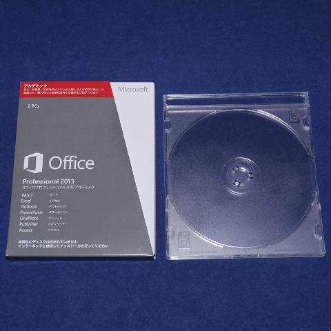 Officeのアカデミック版は本当に「学割」価格なの …