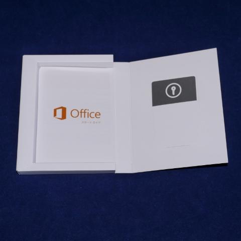 Office 2013のダウンロードとインスール - PCマス …