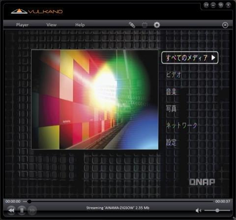 PC動作-2.jpg