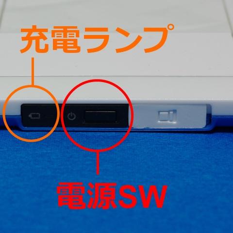 ワイヤレスキット 電源ボタン